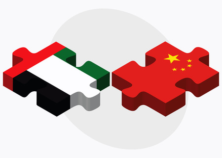 arab flags: United Arab Emirates and China Flags in puzzle  isolated on white background