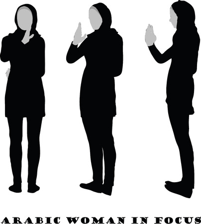 limelight: Arabic woman silhouette in focus pose, isolated on white background