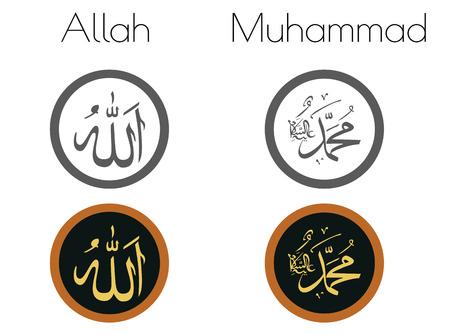 Ilustración de vector de EPS 10 de palabras de Alá y Muhammad sobre fondo blanco Foto de archivo - 80902290