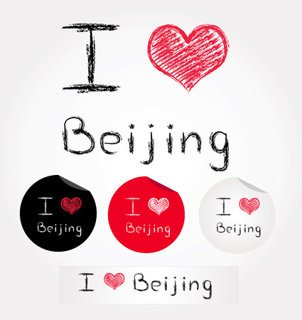 one trim: i love beijing