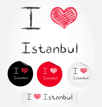 roman empire: i love istanbul Illustration
