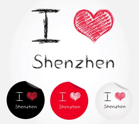 i love shenzhen