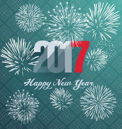 newyear night: Happy new year 2017