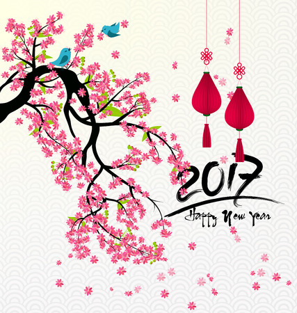 Happy New Year 2017 background. Colorful, Greeting card