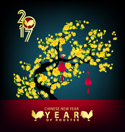 Happy Chinese New Year 2017 Blooming Flowers Design Illustration