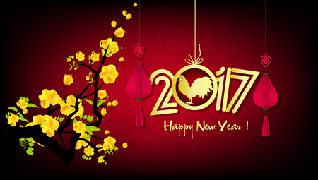 Happy New Year 2017 Blooming Flowers Design
