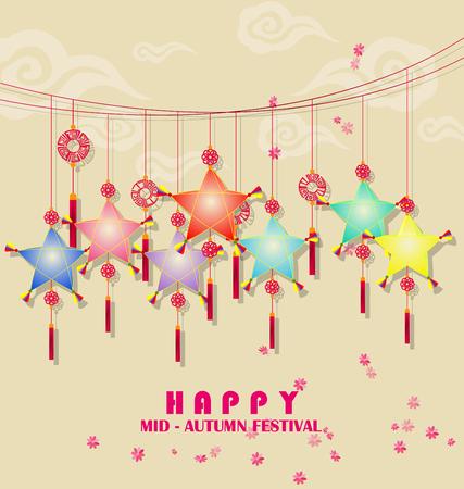 feast: happy mid autumn festival