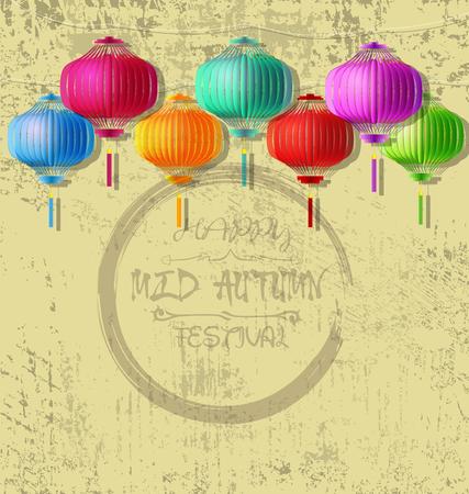 mooncake festival: happy mid autumn festival