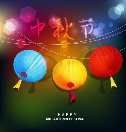 lapin: Happy mid autumn festival Vector illustration.