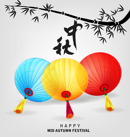 greet: Chinese mid autumn festival background. The Chinese character  Zhong qiu  - Mid autumn festival.