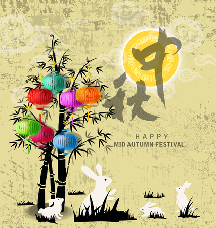 lapin: Chinese mid autumn festival background. The Chinese character  Zhong qiu  - Mid autumn festival.