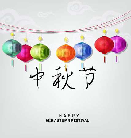 Chinese mid autumn festival background. The Chinese character  Zhong qiu  - Mid autumn festival.