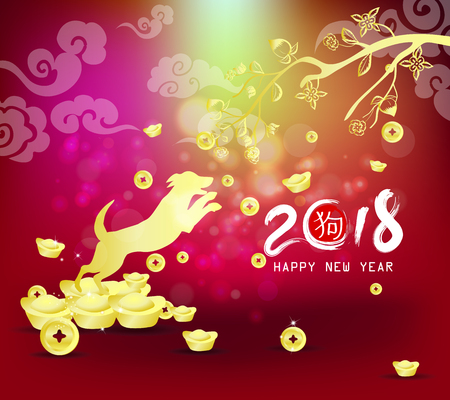 Happy new year 2018, chinese new year, of the dog with gold background Illustration