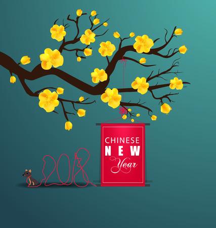 Happy new year 2018 Vetores