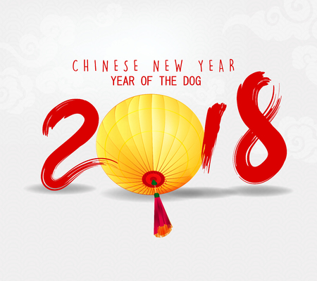 newyear: Happy new year 2018 greeting card and chinese new year of the dog Illustration