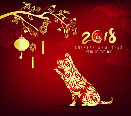 happy new year 2018 greeting card and chinese new year of the dog stock vector