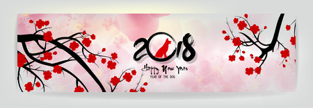 Establecer pancartas Feliz año nuevo 2018 tarjeta de felicitación y año nuevo chino del perro, Fondo de flor de cerezo. Ilustración de vector