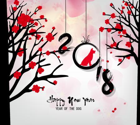 Tarjeta de felicitación de feliz año nuevo 2018 y año nuevo chino del perro, Fondo de flor de cerezo.