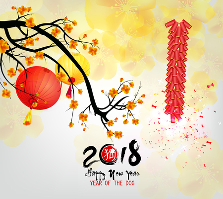 Happy new year 2018 greeting card and chinese new year of the dog, Cherry blossom background Imagens - 89104780