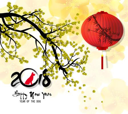 Feliz año nuevo 2018 tarjeta de felicitación y año nuevo chino del perro, Fondo de flor de cerezo