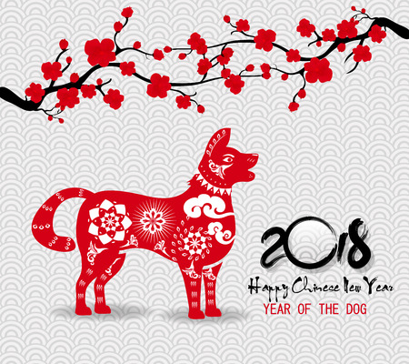 Happy new year 2018 greeting card and chinese new year of the dog Illustration