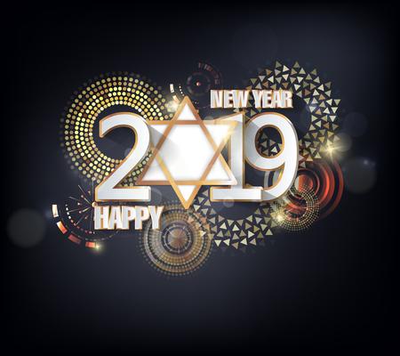 Frohes neues Jahr 2019. Chinesisches neues Jahr. Jahr des Schweins Vektorgrafik