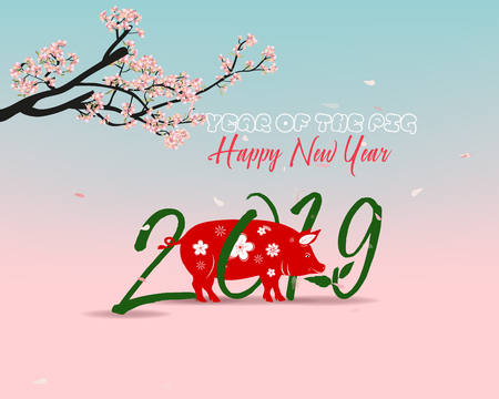 Happy new year 2019. Chinese new year. Year of the pig Illustration