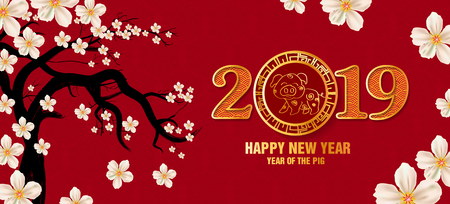 banner happy new year 2019 greeting card and chinese new year of the pig. Year of the pig. Chinese characters mean Happy New Year Ilustração Vetorial