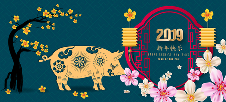 banner happy new year 2019 greeting card and chinese new year of the pig. Year of the pig. Chinese characters mean Happy New Year Illustration