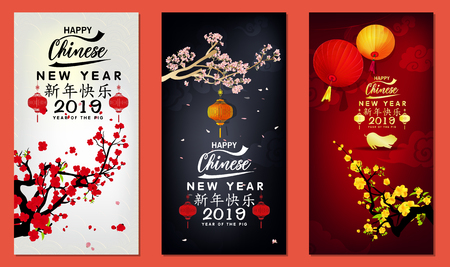 Set Banner Happy Chinese New Year 2019, Year of the Pig. Lunar new year. Chinese characters mean Happy New Year Vektoros illusztráció