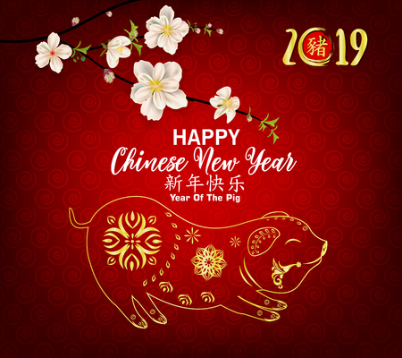 Happy Chinese New Year 2019, Year of the Pig. Lunar new year. Chinese characters mean Happy New Year