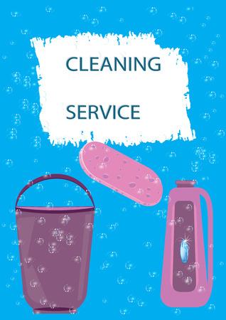 whitewash: cleaning service poster bottle cleaner sponge for washing bucket bubbles brush stroke watercolor art creative modern vector illustration Illustration
