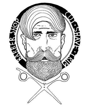 old fashioned: Vector illustration of old fashioned engraving style emblem for barber shop. Vintage drawing style.