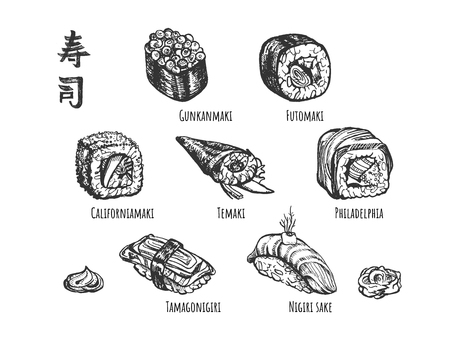 Vector illustration of japanese traditional cuisine dishes set. Food menu sushi, rolls futomaki, gunkanmaki, californiamaki, temaki, philadelphia, tamagonigiri, nigiri sake.Vintage hand drawn style. Japanese hieroglyph Sushi.
