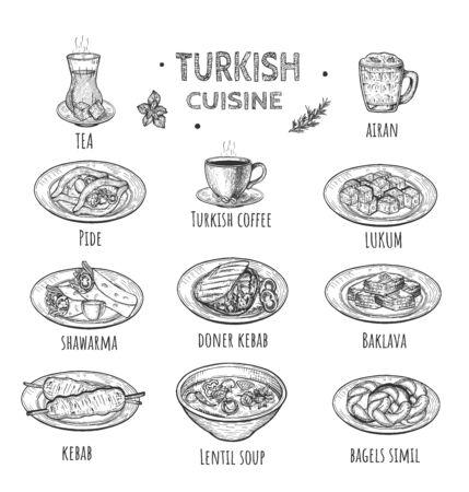 Illustrazione vettoriale di set di cibo pasto cucina tradizionale turca nazionale. Tè, pide, caffè, airan, lukum, shawarma, doner kebab, baklava, kofta, zuppa di lenticchie, baglessimil. Stile vintage disegnato a mano