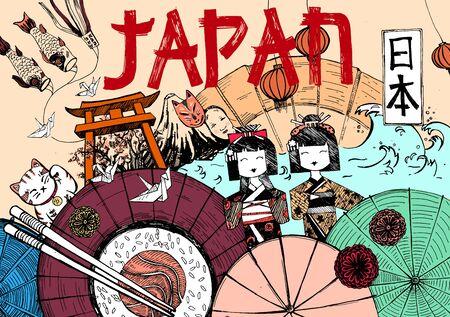 Vector illustration of Japan background composition. Geisha, paper umbrellas, chopsticks, cat statuette Maneki-neko, arc, volcano. Vintage hand drawn style. Vettoriali