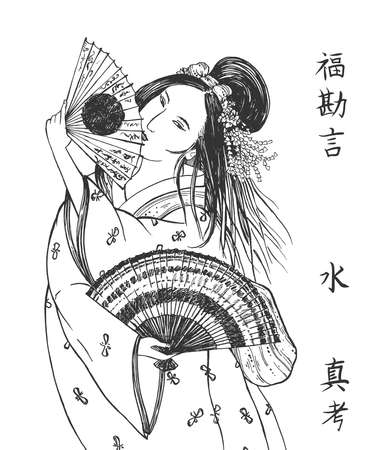 Vector illustration of japanese geisha woman in traditional jukta kimono dress garment with uchiwa fan. Hieroglyphs meaning happiness, intuition, word, water, true, think. Vintage hand drawn style.