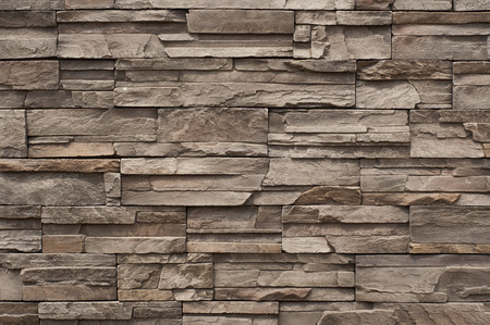 in stone: Modern brick wall