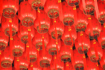 Red lantern symbolize happiness and fortune in Chinese culture. Stock Photo