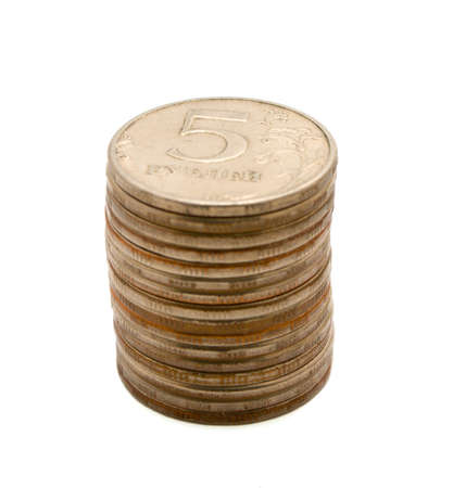 heap of a coins on a white background