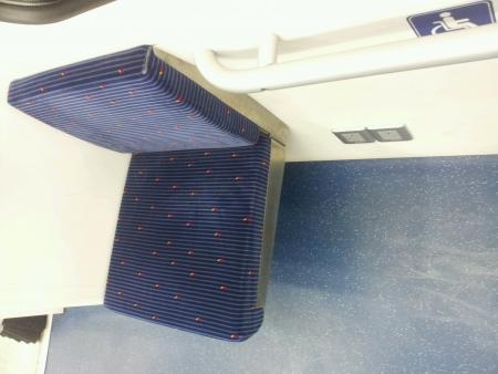 sitt: single siting inside train