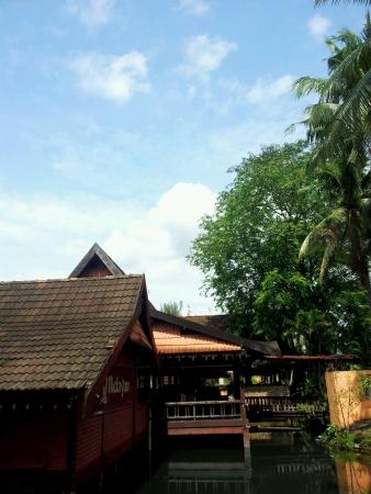 Floating restaurant at titiwangsa