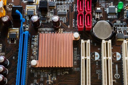 disco duro: Primer plano de fondo de chip de computadora