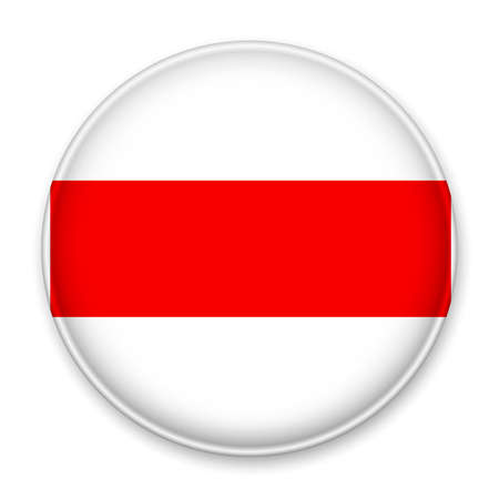 Flag of Sharjah in the form of a round button with a light glare and a shadow.