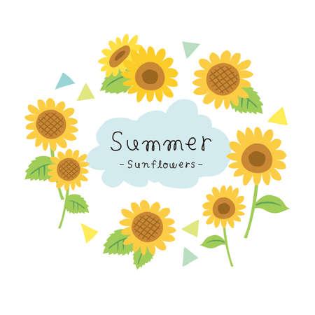 Summer Sunflower Materials