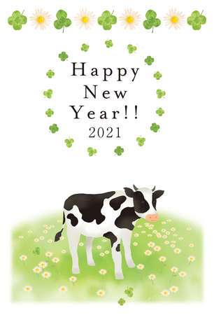 Illustration Material 2021 Year New Year's card template of the illustration of the cow Reklamní fotografie - 152634218