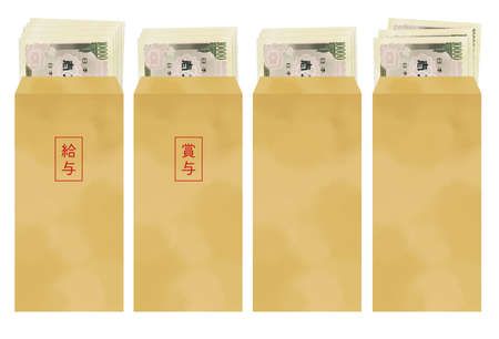Illustration of pay bag and money