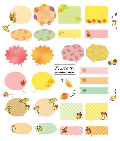 Set of autumn motifs and callouts