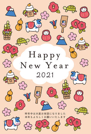 Illustration Material 2021 New Year's card material of the rose and the good luck thing