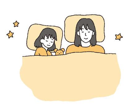 Illustration of parents and children sleeping together  イラスト・ベクター素材